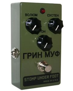 Stomp Under Foot Green Russian Muff